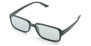 LG 3D passzív szemüveg